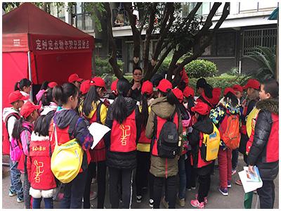 桂林日报社小记者团,采访万博manbetx官方登陆分类