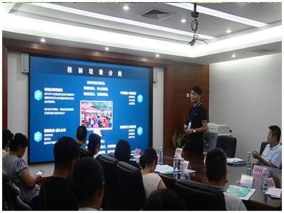 桂林市组织6城区11县开展万博manbetx官方登陆分类工作培训交流