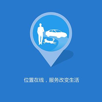 陕西导航位置服务监控系统