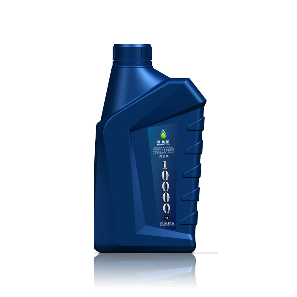 白菜油10000 SN /5w-30