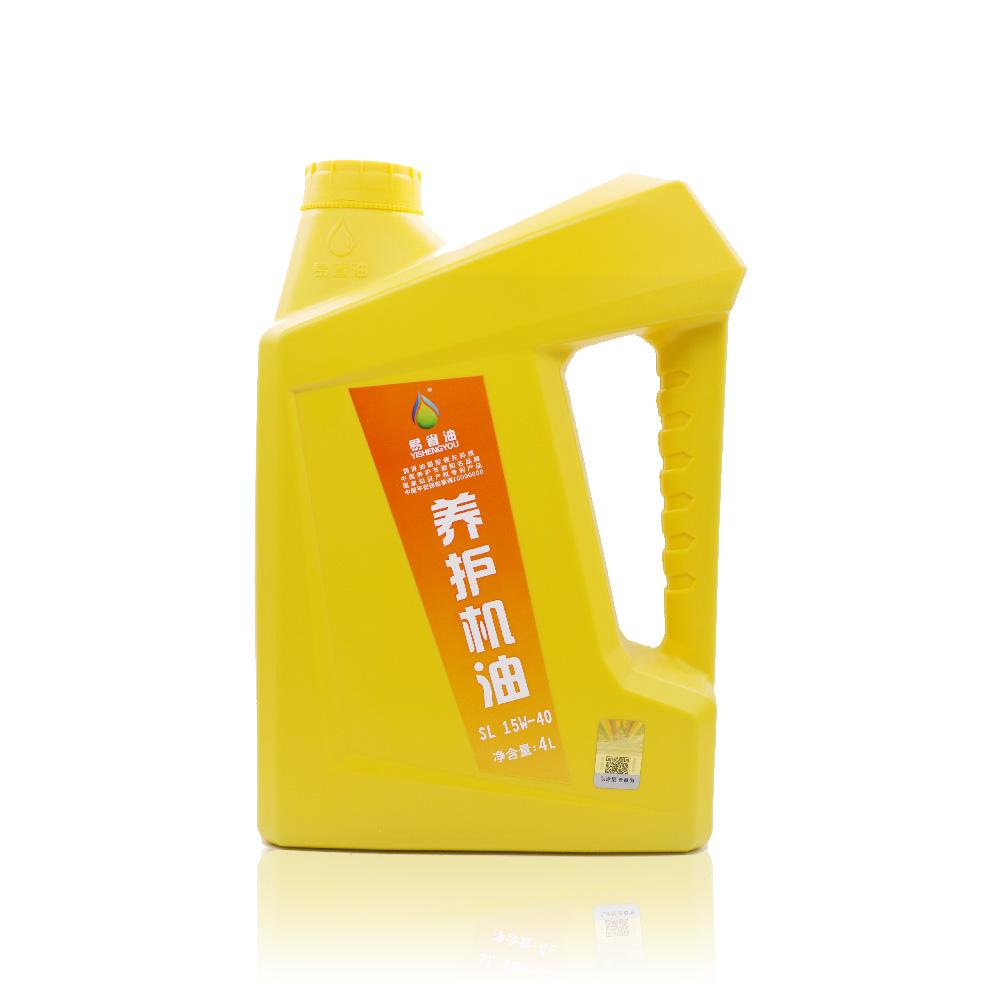 易省油养护机油