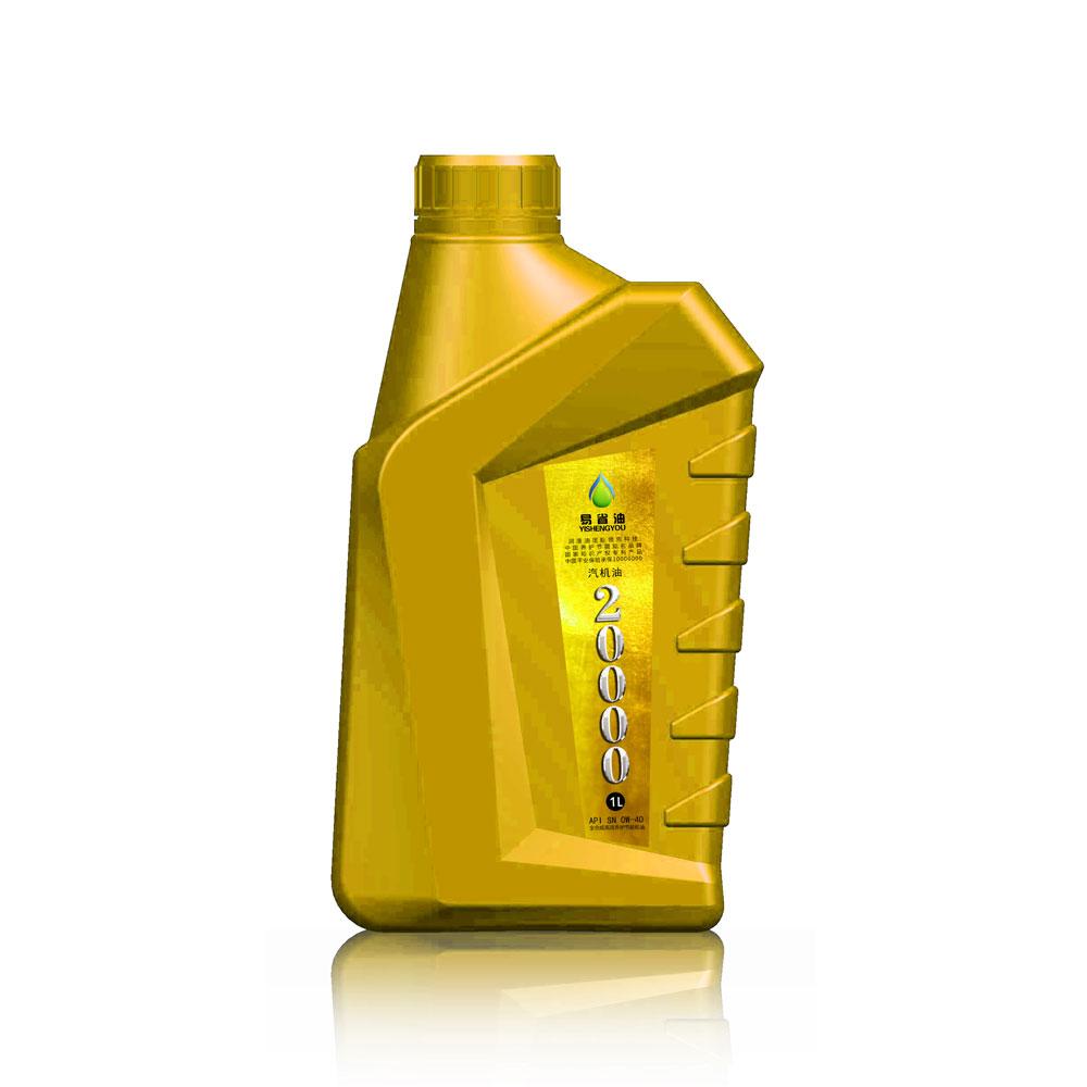 白菜油7000SM/10w-40