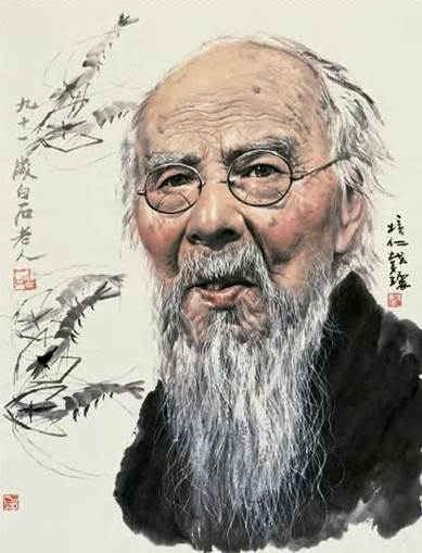 Qi Baishi-Master Artist of Chinese Painting in the 20th Century 二十世纪中国画艺术大师齐白石