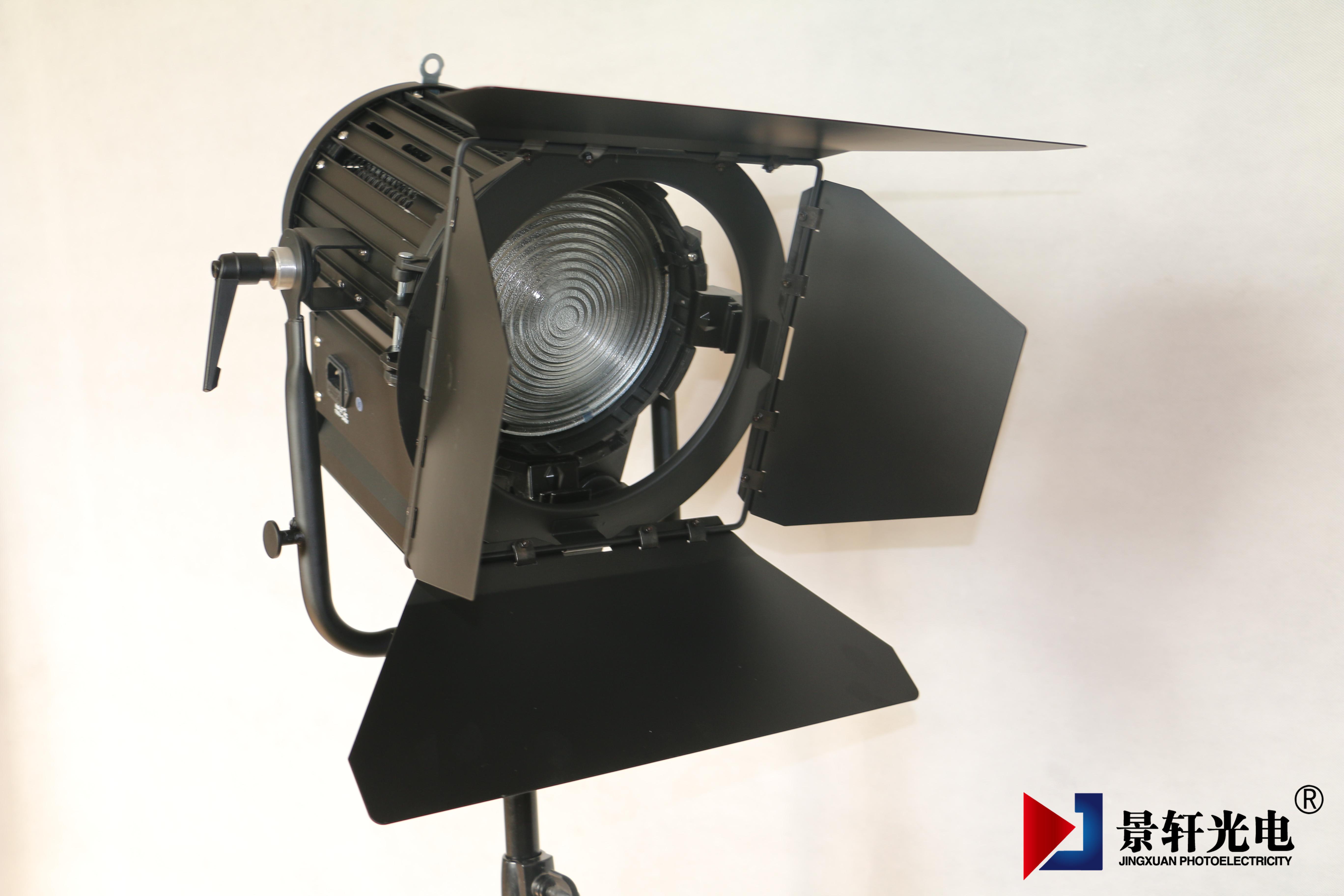 LED影视聚光灯JLHD150