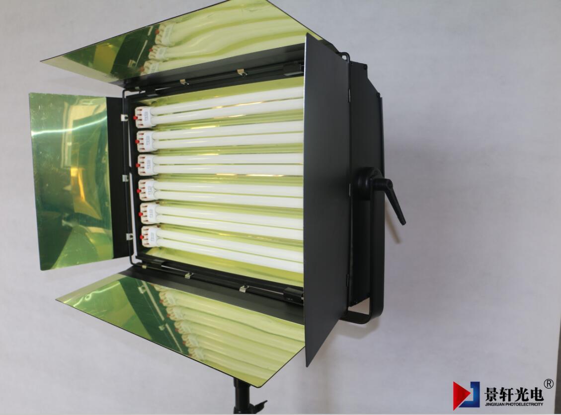 三基色冷光灯 JXL-6×55W