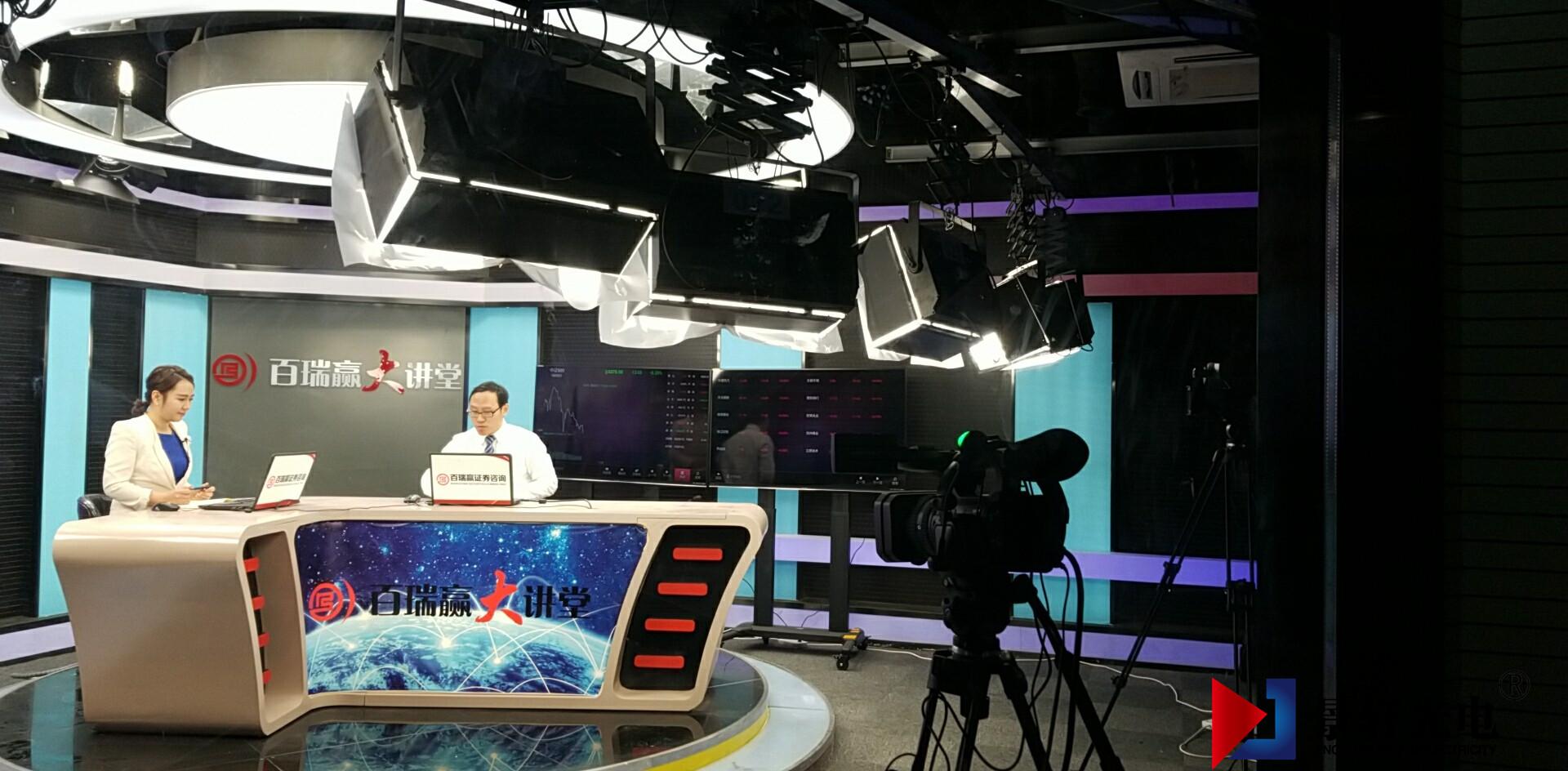 南京百瑞赢证券咨询大讲堂演播室