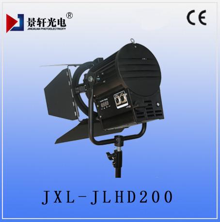 LED影视聚光灯JXL-JLHD200