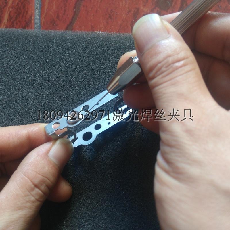 模具激光焊丝夹具 手持焊接夹头 烧焊丝固定夹持