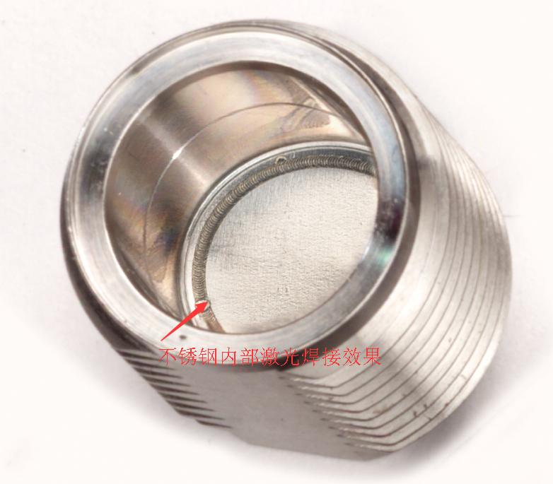 不锈钢金属内部焊接加工 激光精密焊接加工服务