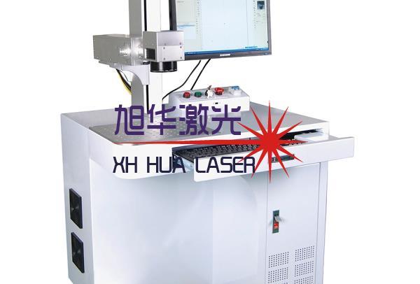 激光刻字机 金属塑料标识激光刻字快速优质 江苏州