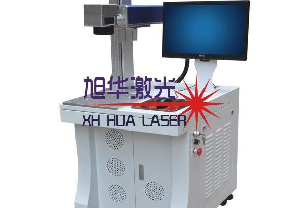 光纤激光打标机免维护风冷 做高品质标识标记最佳