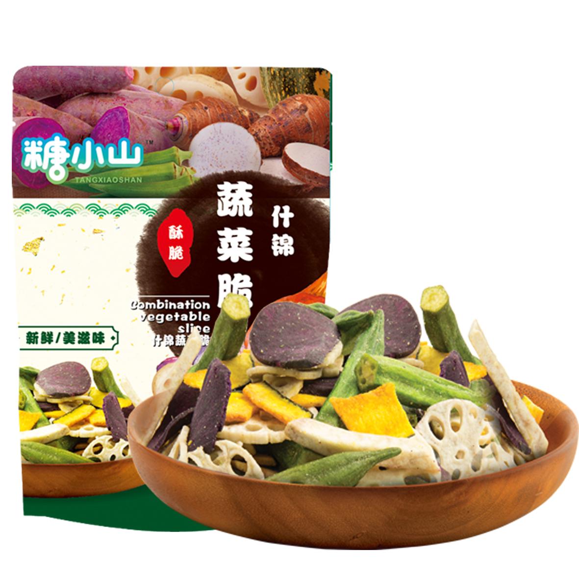 糖小山什錦菇菜脆