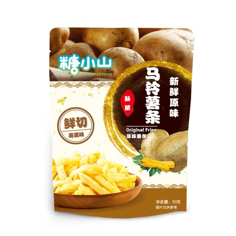 糖小山原味薯條50克/90克