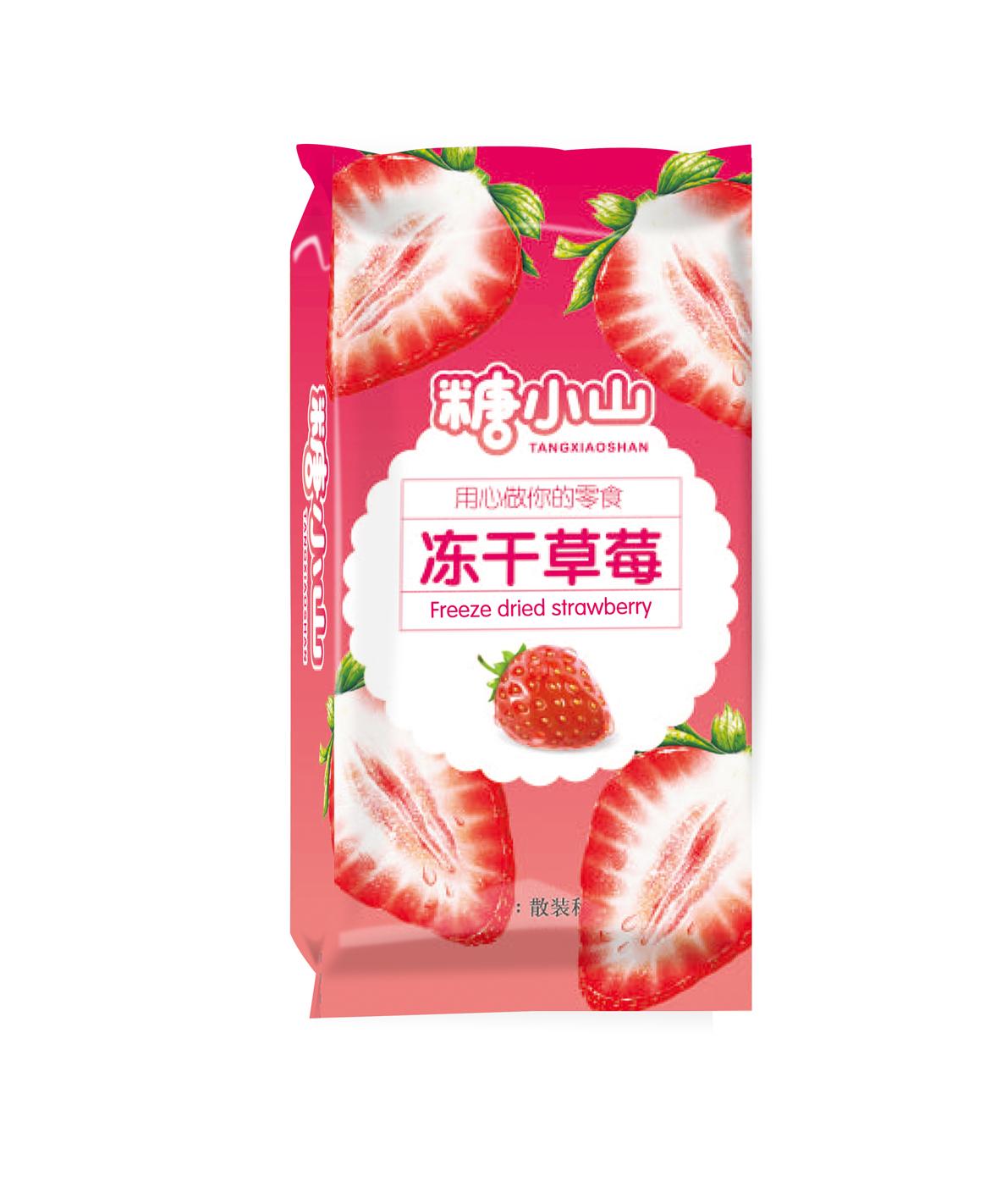糖小山新品冻干草莓