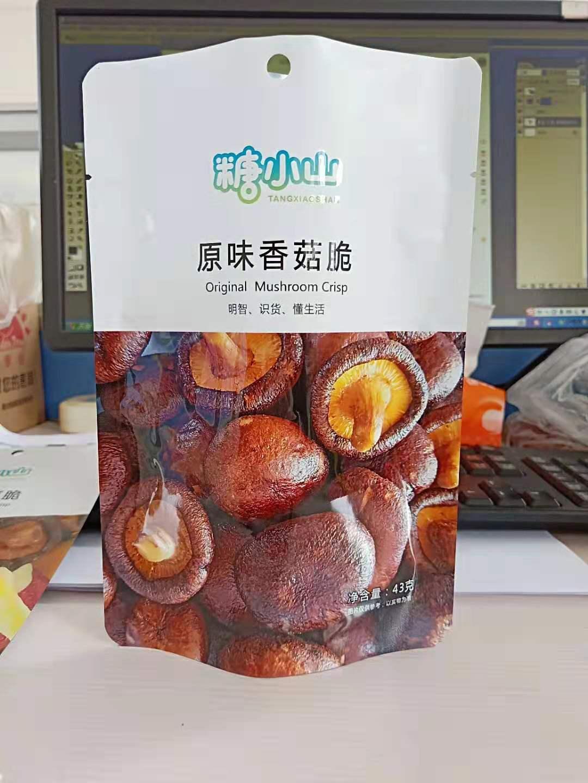 糖小山香菇脆新品