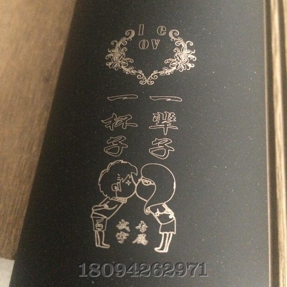激光镭雕原理塑料金属不锈钢保温杯子表面文字符图案logo标识加工 江苏州