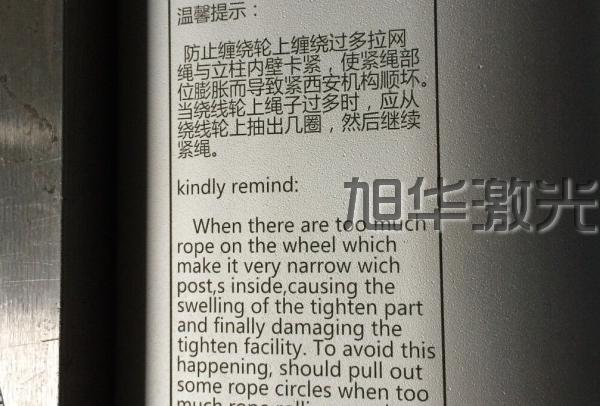 激光标记好处激光印打标字 江苏州激光标记加工服务