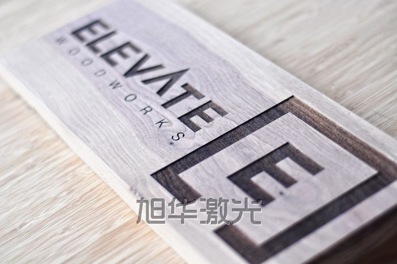 木制品激光雕刻加工服务 江苏州上海安徽