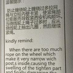 阳极氧化铝表面激光刻字加工黑色标识 江苏州上海安徽