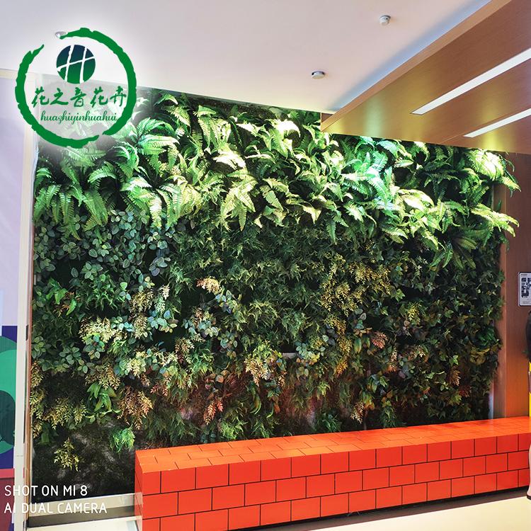 仿真植物墙案例。