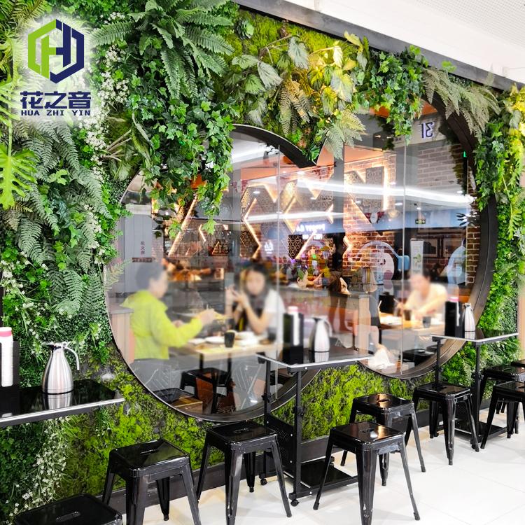 龙泉吾悦广场仿真植物墙装饰