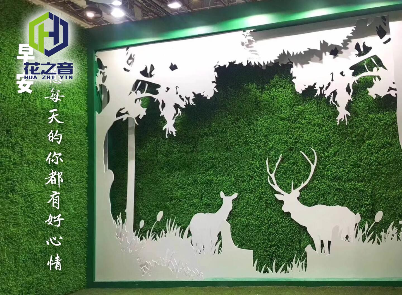 公司形象墙仿真植物墙