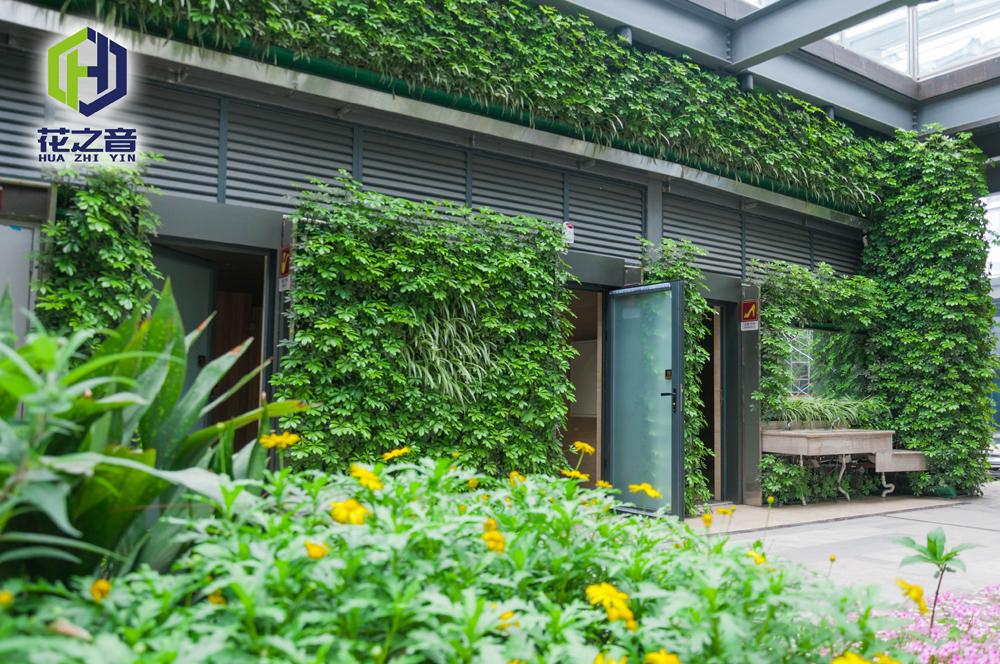 保利198花园外墙垂直绿化