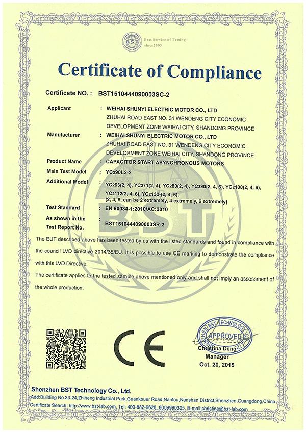 YC2系列CE认证