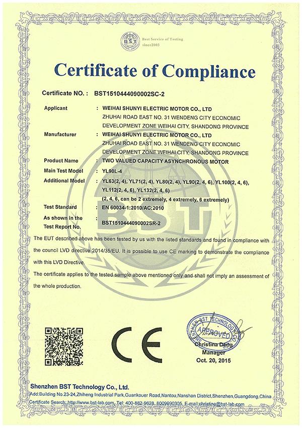 YL系列CE认证