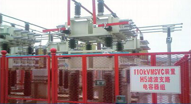 磁控ag亚洲集团ag型高压静止无功补偿装置