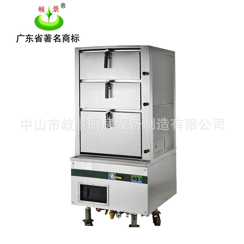 多功能三门蒸柜炉 燃气式 不锈钢海鲜蒸柜炉 节能蒸炉