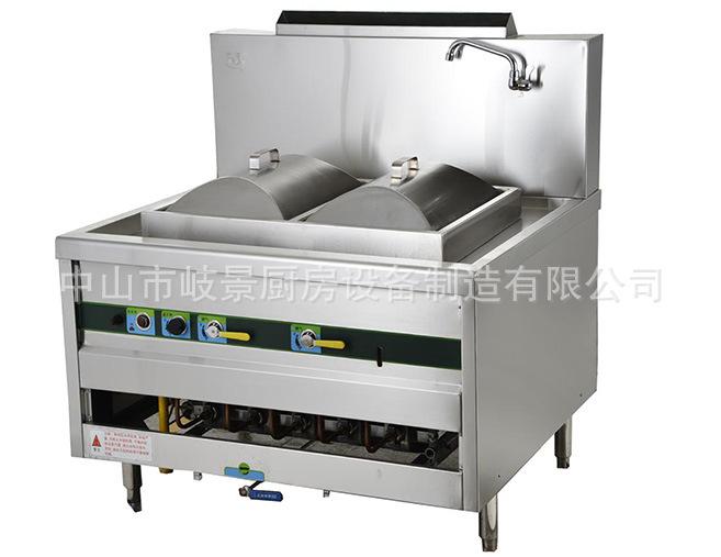 双格肠粉蒸炉 商用燃气式 面包肠粉炉 环保型