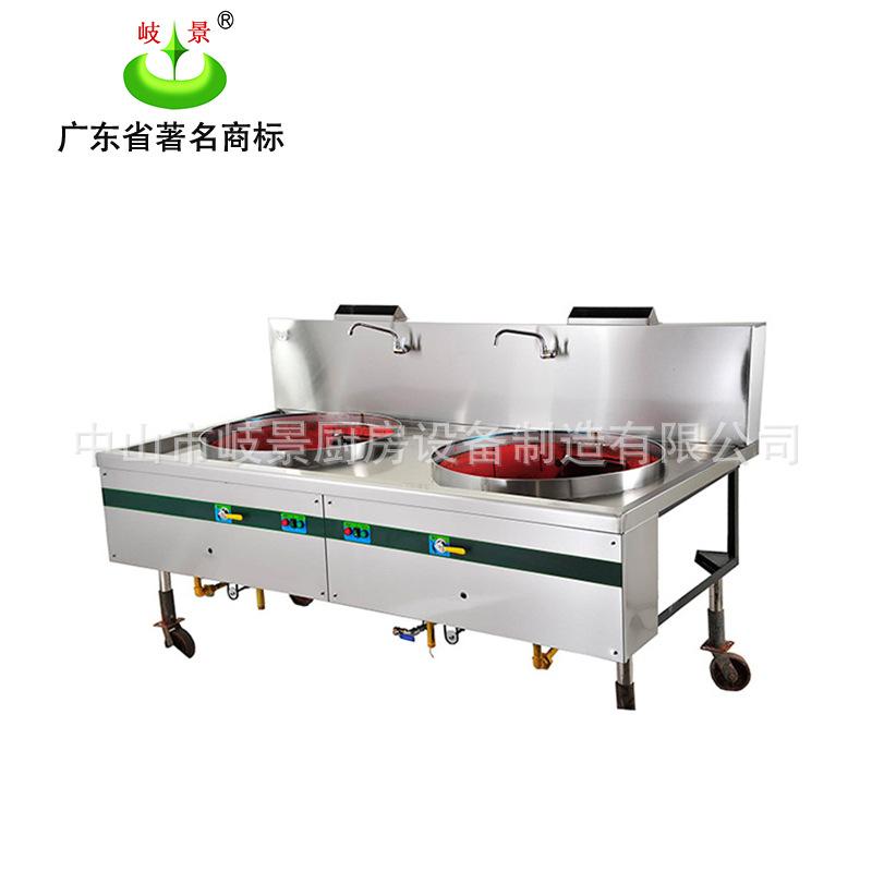 单/双头大锅炒炉 工厂、酒店、学校厨房设备 不锈钢 燃气式大炒灶