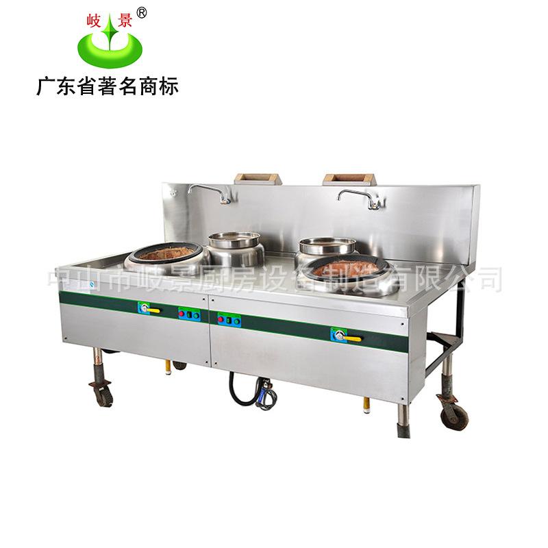 单/双头带尾撑抛炒炉 燃气双炒炉 不锈钢厨房设备 工程设计