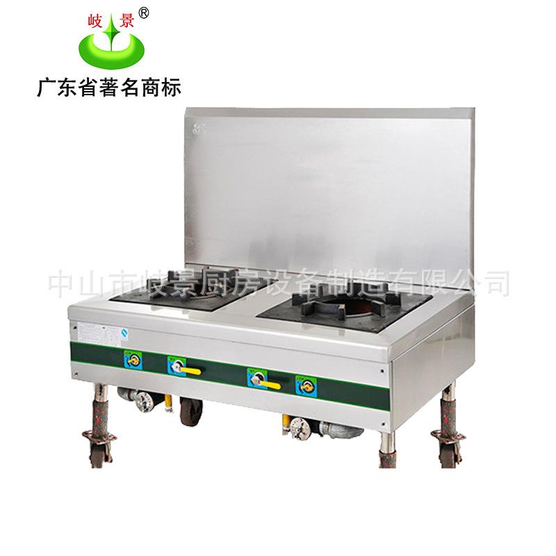 单/双头平头煲仔炉 煲汤炉 燃气式 商用厨房设备