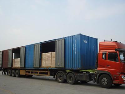 """""""惠州博罗货运公司17.5米挂车运输图""""/"""