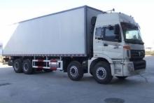 """""""惠州博罗旺邦货运公司提供6.8米厢式货车运输""""/"""