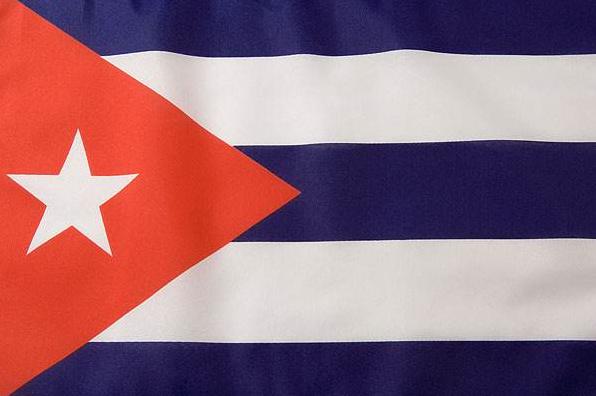 高中生古巴留学要求及条件