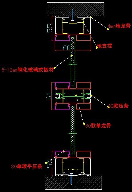 BST80-单玻安装示意图