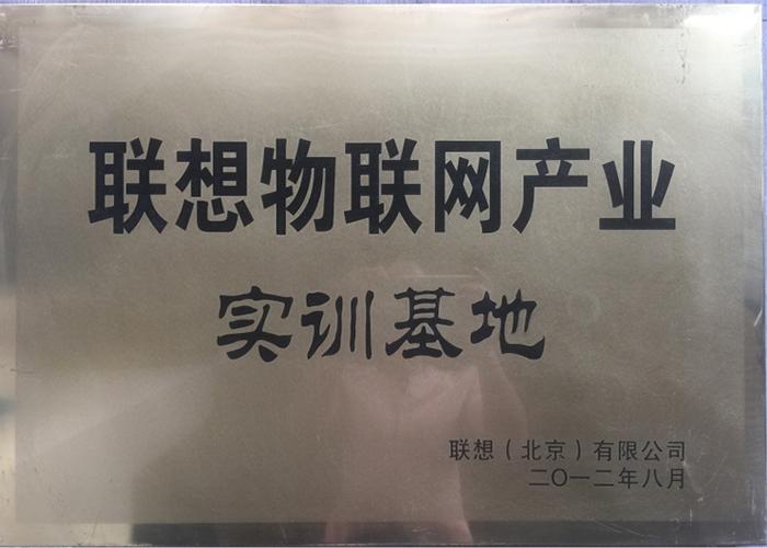 杭州微风公司企业简介436