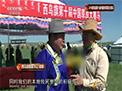 CCTV4  2016西乌旗第十届中国草原传统大赛马举行