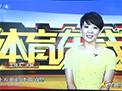 CCTV4  2016首届中华民族大赛马(丰宁)站举行