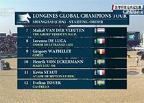 2017上海浪琴环球马术冠军赛1.60米争时赛-1