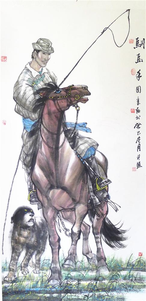 06《驯马手》