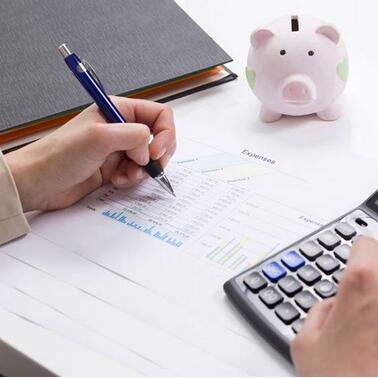 易捷企业财务共享SAAS平台