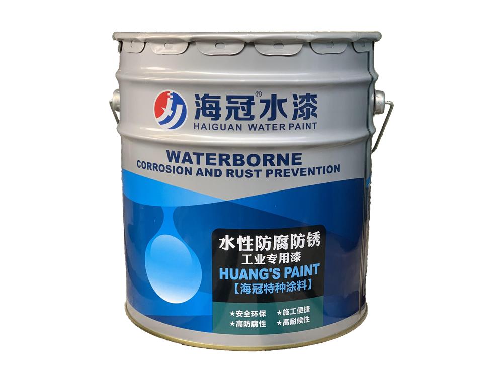水性丙烯酸金属漆