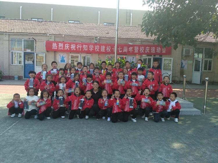 感谢北京陈伟鸿公益基金会爱心捐赠