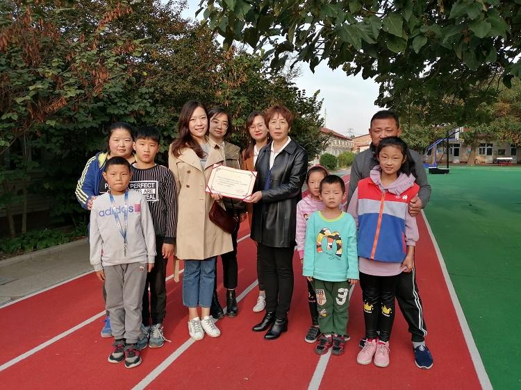中国人民人寿保险有限公司办公室爱心捐赠
