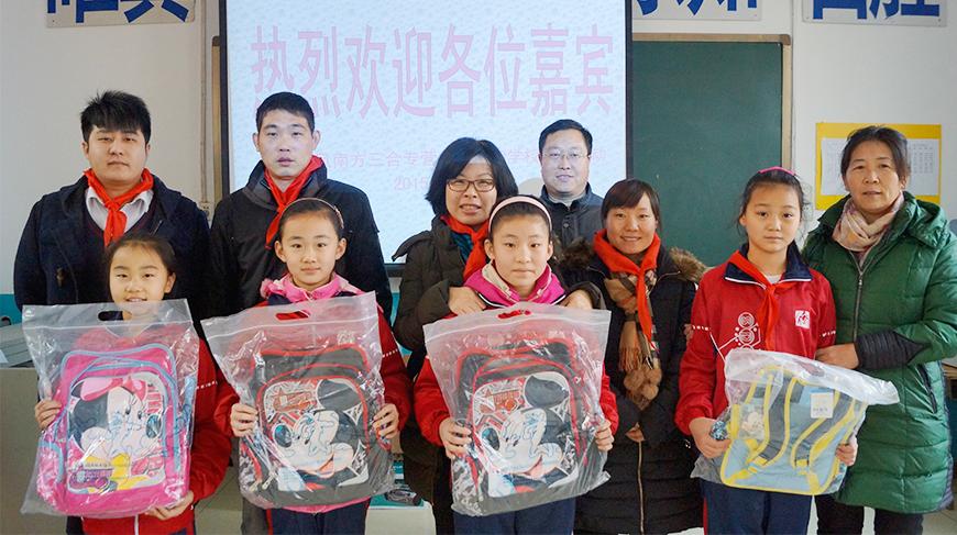 感谢东风南方公益基金会为学校捐赠空调