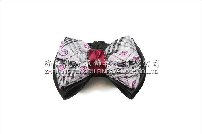 zhong guo gong shang yin hang